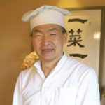 アイスタイルデザイン「季節誌しずく」豊橋市 ウーロン 小野田 和浩さん