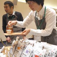 アイスタイルデザイン,地産地消,季節誌しずく,全国地紅茶サミット