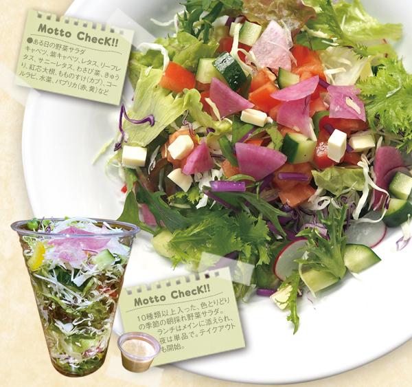 アイスタイルデザイン,季節誌しずく,地産地消,豊橋,和食よしば,吉葉洋明,野菜